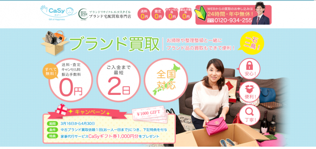 Casy-website