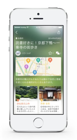 Holiday_iOS_ScreenShot_withDevice_plan