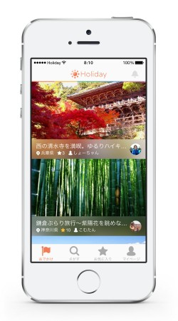 Holiday_iOS_ScreenShot_withDevice_top