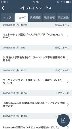 Nokizal-news