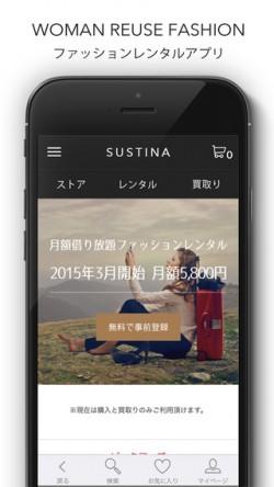 Sustina-app