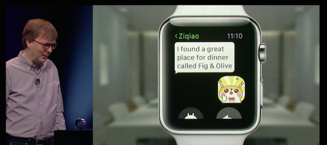Above: WeChat on the Apple Watch. Image Credit: Screen shot