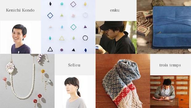 anders-designers-portfolio
