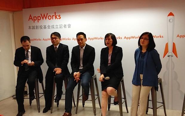 appworks-press-conference