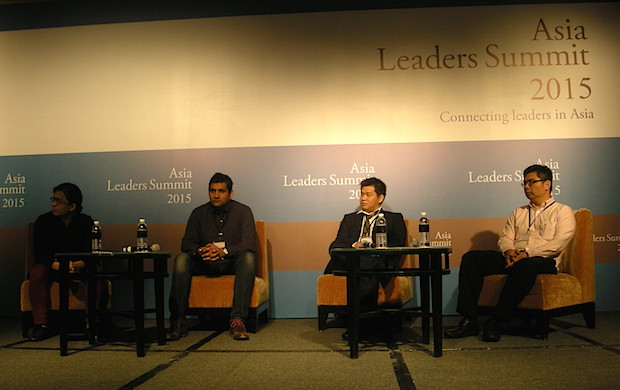 asia-leaders-summit-2014-session1-featuredimage