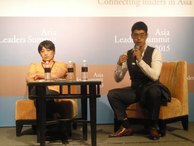 asia-leaders-summit-2014-session4-kunimitsu-saemin