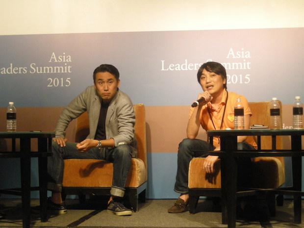 asia-leaders-summit-2014-session4-ozawa-kunimitsu