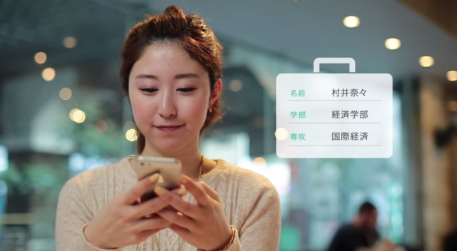 新卒の就職活動をスマートにしてくれるアプリ「attache」