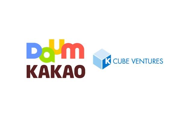 daumkakao-k-cube-ventures_logos