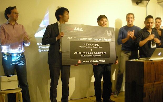 pioneers-festival-tokyo-2015-winner-featuredimage