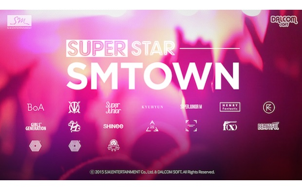 superstar-smtown-in-china