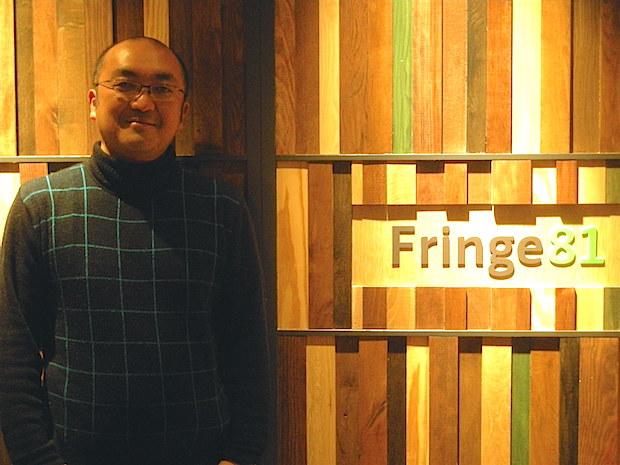 yuzuru-tanaka-at-fringe81