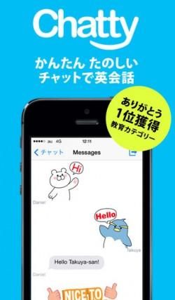 Chatty-app