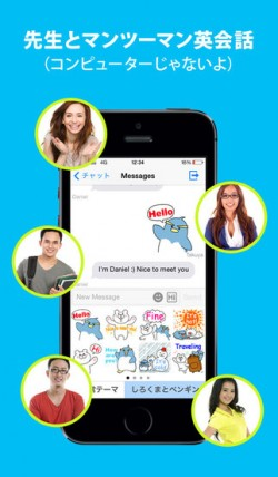 Chatty-app-teachers