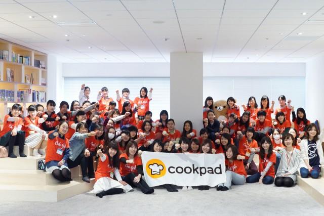Code Girls ×Cookpad