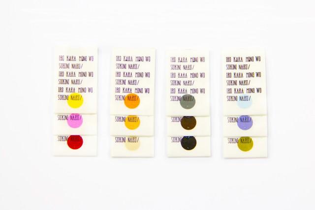 触ることで色が識別できる「いろポチ」をIROZAが導入