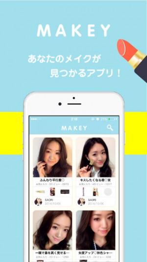 MAKEY-app-top