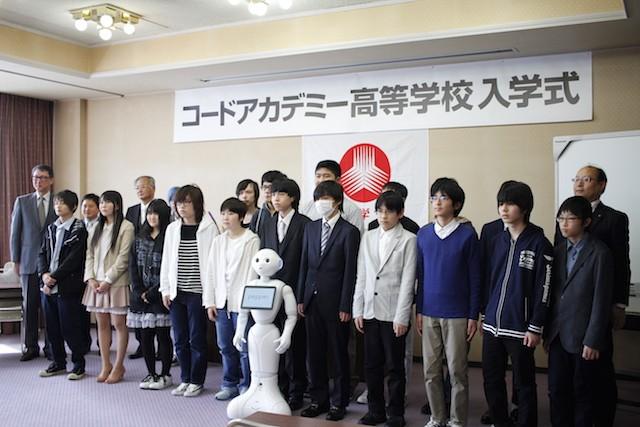 コードアカデミー高等学校の新入生たち
