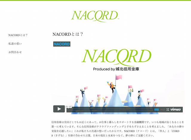 NACORD