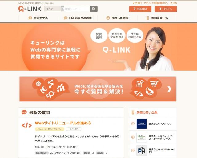 Q-LINK_top