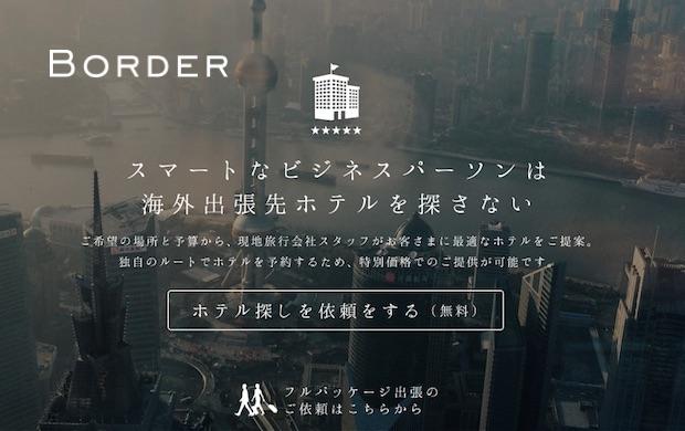 border-new_featuredimage