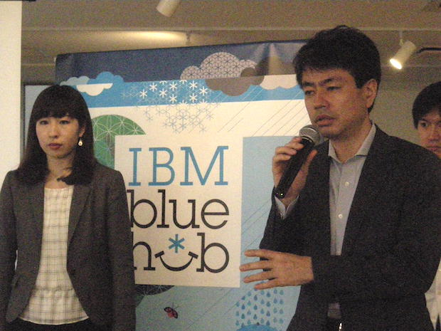 ibm-bluehub-1st-batch-genequest-mentor