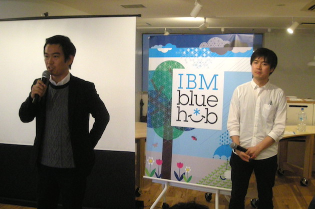 ibm-bluehub-1st-batch-sakakibara