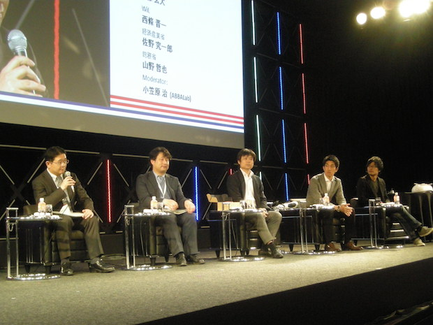 nes2015-iot-startups-in-japan-2
