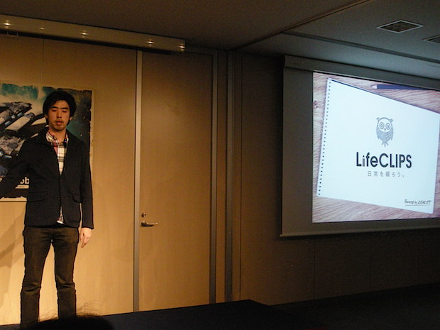 onlab-10th-batch-demoday-lifeclips-1