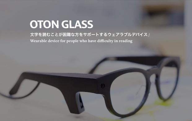 oton-glass_featuredimage