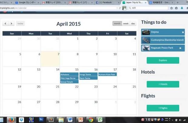 planetyze_Itinerary