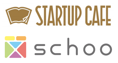 schoo startup cafe