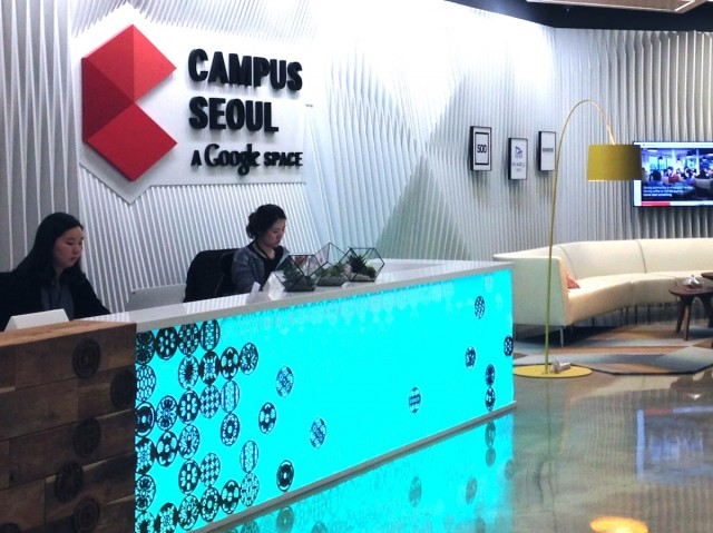 2015年5月、ソウルで正式にオープンするコワーキングスペース「Google Campus Seoul」