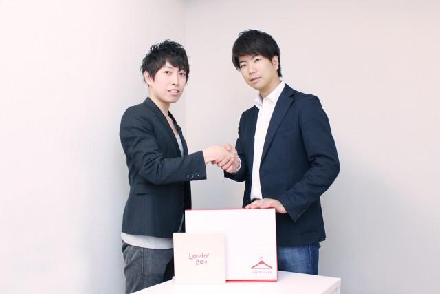 airCloset-meets-Lovin'Box