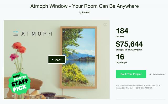 Kickstarterのプロジェクトが進行中の「Atmoph Window」