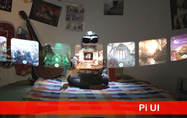 Pi UI