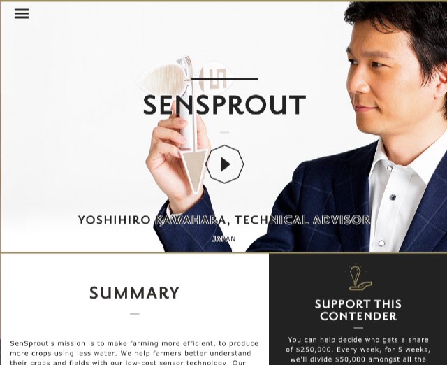 Yoshihiro_Kawahara__Technical_Advisor_for_SenSprout__is_the_Venture_social_entrepreneur_Contender_from_Japan_