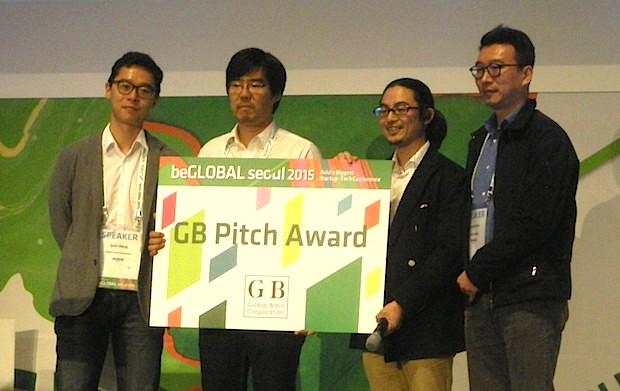 beglobal-seoul-2015-startup-battle-gb-pitch-award-winner
