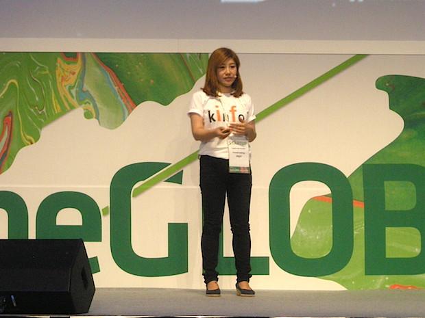 beglobal-seoul-2015-startup-battle-part3-kinfo