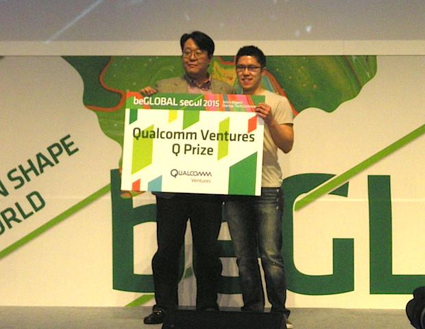 beglobal-seoul-2015-startup-battle-qualcomm-ventures-q-award-winner