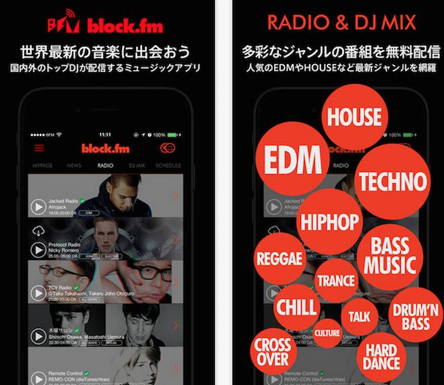 blockfm_app