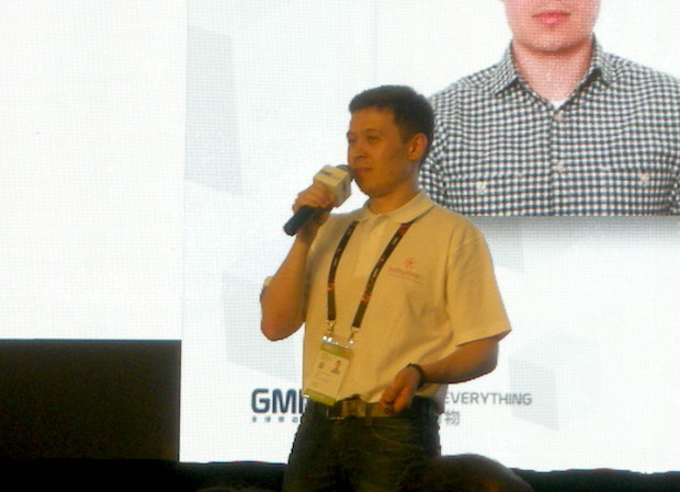 gmic-beijing-2015-g-startup-babystep-onstage