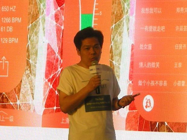 gmic-beijing-2015-g-startup-emokit-onstage