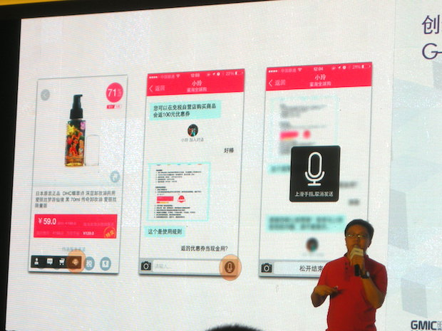 gmic-beijing-2015-g-startup-meiqia-onstage