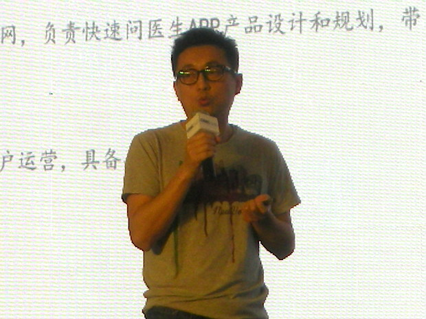 gmic-beijing-2015-g-startup-pear-psy-onstage