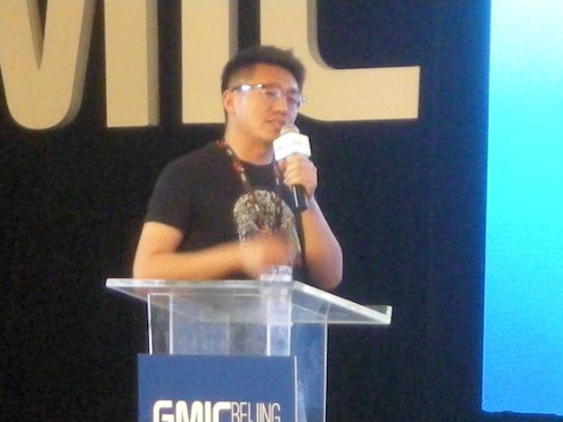 gmic-beijing-2015-g-startup-weather-wardrobe