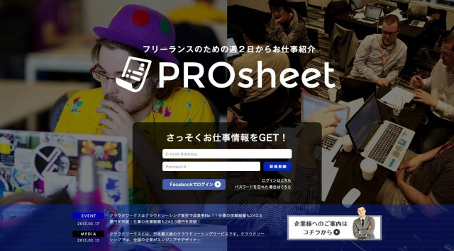 prosheet
