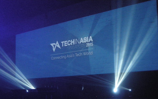 tiasg-2015-arena-featuredimage