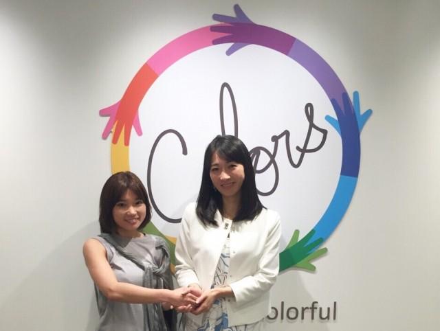 旅MUSEを運営する野々村菜美さん(左)と出資者でカラーズの経沢香保子さん