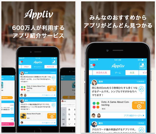 Appliv app